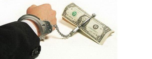 vibivanie-dolgov